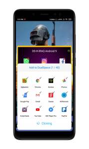 DS-H-IRAQ Android 9 PIE