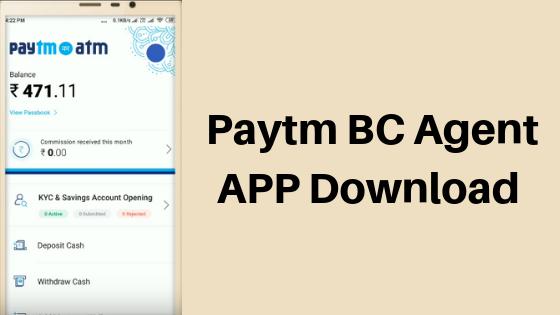 Paytm BC Agent App 3 5 0 Latest Version Download