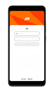 How to download and install the latest version of zao apk on android(2019)
